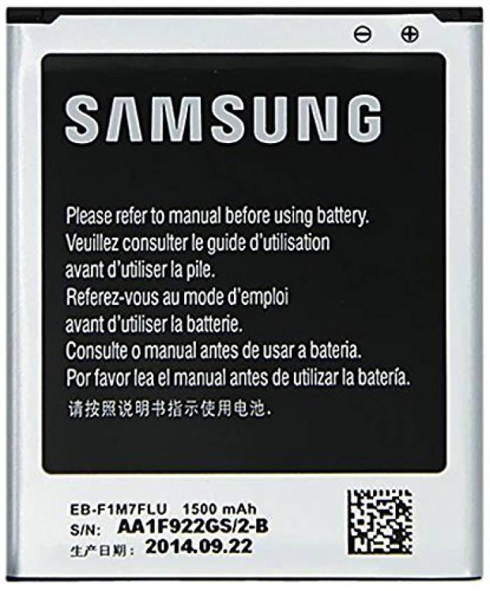 Samsung EB-F1M7FLU Batteria: la recensione di Best-Tech.it