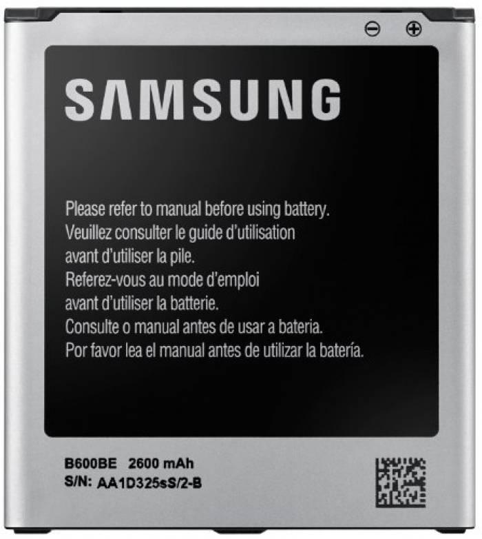 Samsung EB-B600BEBECWW Batteria: la recensione di Best-Tech.it