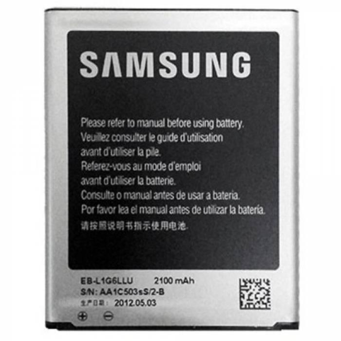 Samsung Batteria per: la recensione di Best-Tech.it
